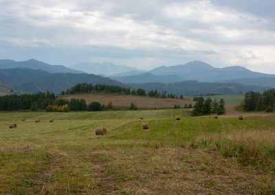 View to mountain ridges in Altai