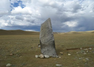 Stela in the Chuya steppe