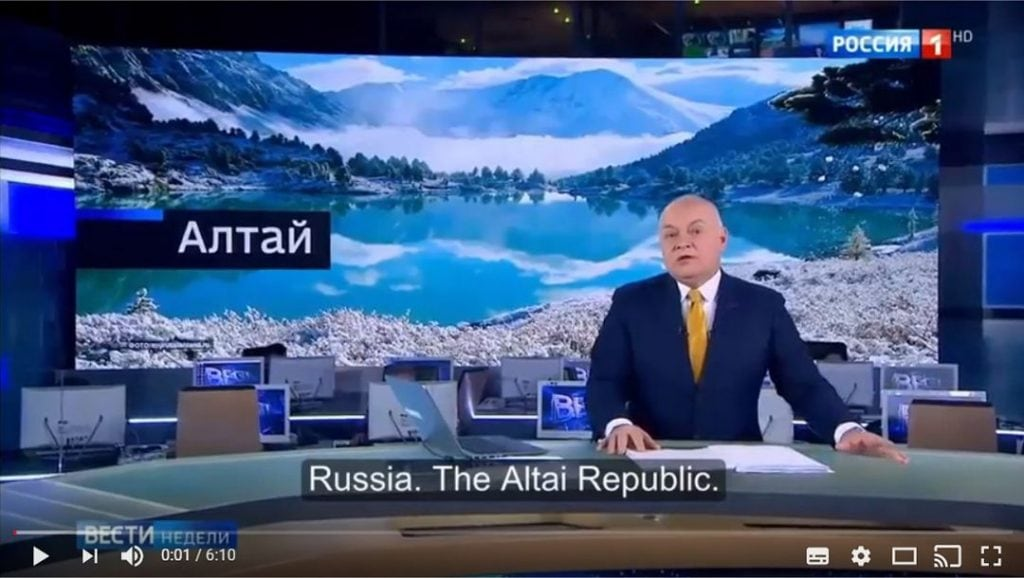 Altai in TV news