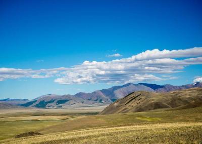 Kurai ridge