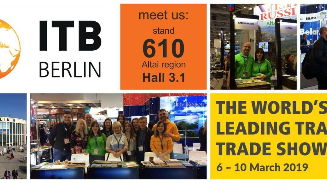 Meeting point – ITB Berlin 2019!