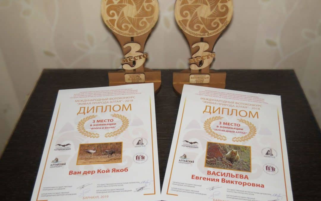 "We have won prizes of the Photocontest ""Live nature of Altai""!"