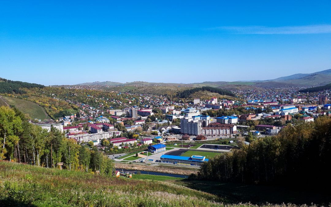 Gorno-Altaisk
